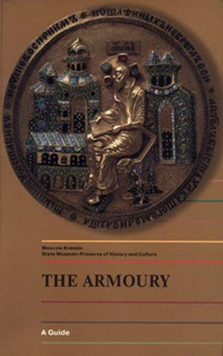 The Armoury. A Guide.